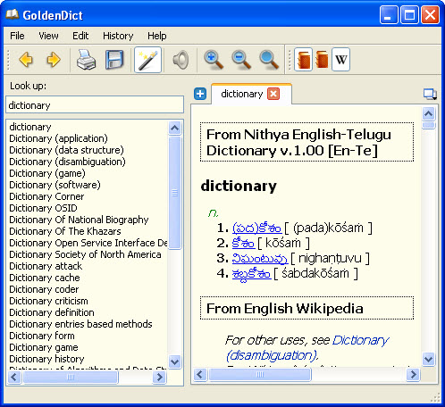 frontmatter of telugu to english dictionary English dictionary look up english words in several english dictionaries simultaneously telugu telugu (natively  telugu) is a dravidian language with heavy indo-aryan influence spoken in the indian state of andhra pradesh.